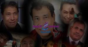 إسلام خليل: الحلقة الأولى رباعية شعرية من القناطر الخيرية