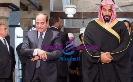 عاجل مصالحه بين السعودية وقطر