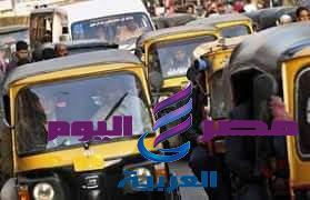 تقنين تشغيل التكاتك بشوارع مدينة دسوق مسئولية وحدة المرور