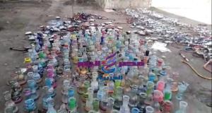 إعدام ٤٥٠ شيشة بعد مصادرتهاوضبط ١٠٢ شيشة ببعض المقاهي المخالفة بالبحيرة | ضبط
