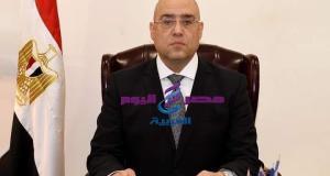 وزير الإسكان: بدء تسليم قطع أراضي بيت الوطن 15فبراير بمدينة 6 أكتوبر