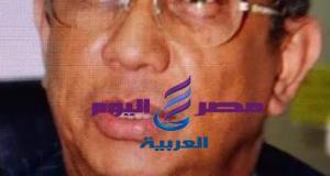 جريدة مصر اليوم العربية/نحن سند رئيسنا ضد المؤامرات