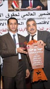 الاشقر يكرم رئيس منظمة الضمير العالمي لحقوق الإنسان مينا يوحنا بفانوس رمضان |