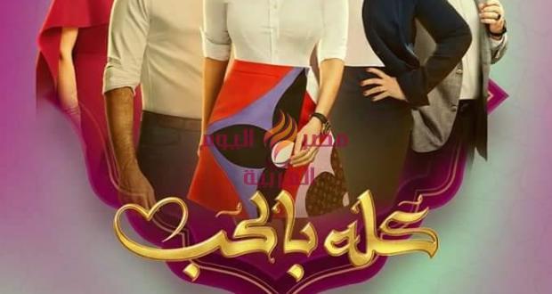 """زينه : أنا مفاجأة رمضان ٢٠٢١ب """"دهب """"النصابه فى «كله بالحب»"""