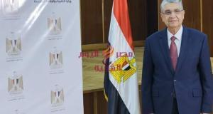 انعقاد الجمعية العمومية للشركة القابضة لكهرباء مصر برئاسة وزير الكهرباء   انعقاد