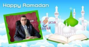 """فى ظلال الهدى النبوى ومع منهيات رمضان """" الجزء الثامن """""""