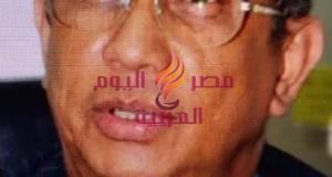 جريدة مصر اليوم العربية/التنسيق الخفي بين امريكاوايران