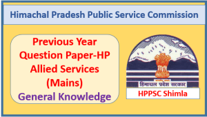 Previous Year Question Paper-HP Allied Services