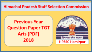 Previous Year Question Paper of TGT (Arts)-HPSSC Hamirpur