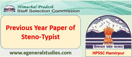 Previous Paper of Steno-Typist – HPSSC Hamirpur