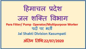 HP IPH Recruitment 2020 – Kasumpati Division