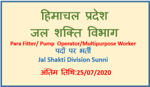 HP IPH Recruitment 2020 – Sunni Division