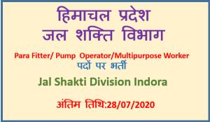 HP IPH Recruitment 2020 –  Indora Division
