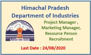 Various Vacancy in Department of Industries -HP