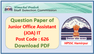 Junior Office Assistant Previous Paper PDF Download – HPSSC Hamirpur