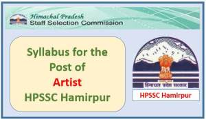Syllabus for the Post of Artist (Information & Public Relations)-HPSSC Hamirpur