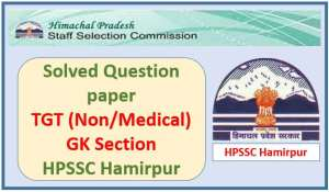 HP TGT (Non/Medical) Question Paper 2020