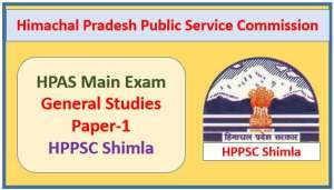 HPAS Mains Exam 2020 (General Studies Paper-l Pdf