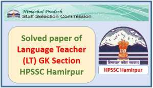 HP Language Teacher (LT) Commission Question Paper 2020- HPSSC Hamirpur