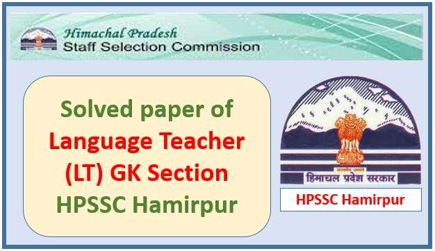 HP Language Teacher (LT) Commission Question Paper 2020- HPSSC Hamirpur