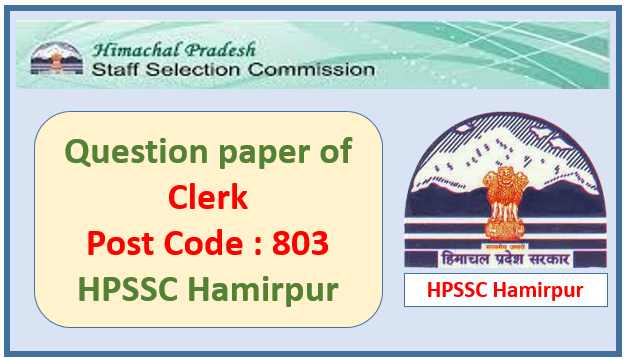 Read more about the article HPSSC Clerk Question Paper 2020 Download pdf