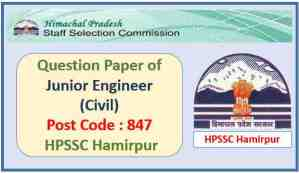 Read more about the article HPSSC Junior Engineer Civil Question Paper 2021