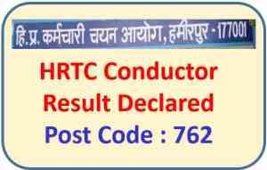 HPSSC Hamirpur Conductor Result Post Code : 762
