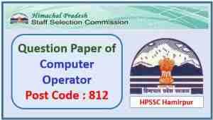 HPSSC Computer Operator Paper Post Code 812