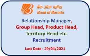 Bank of Baroda Recruitment 2021 : Apply Now