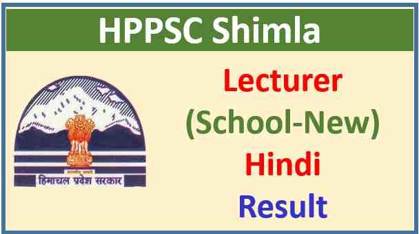 HPPSC Shimla Lecturer (School-New) Result 2021