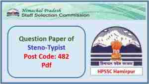 Read more about the article HPSSC Steno-Typist (Post Code 482) Question Paper