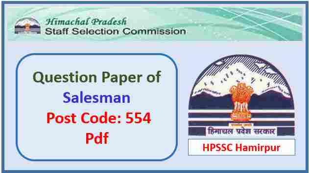 HPSSC Salesman Question Paper 2018 Pdf