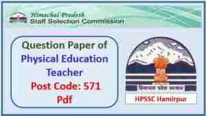 HPSSC Physical Education Teacher Question Paper 2017