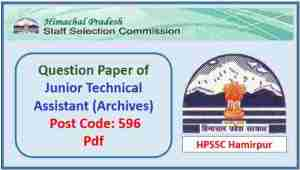 Read more about the article HPSSC Junior Technical Assistant (Archives) Question Paper Pdf