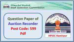 HPSSC Auction Recorder Question Paper 2018 Pdf