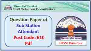 Read more about the article HPSSC Sub Station Attendant Question Paper 2018 Pdf