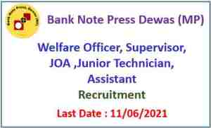 Read more about the article Bank Note Press Recruitment 2021 – Apply online for 135 Assistant, JOA & other posts