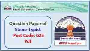 Read more about the article HPSSC Steno-Typist Question Paper 2019 Pdf
