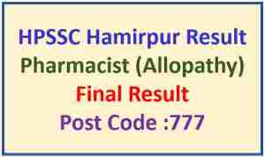Read more about the article HPSSC Pharmacist (Allopathy) Post Code 777 Final Result