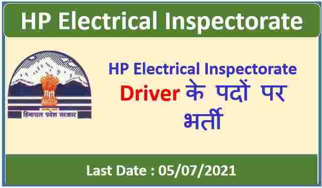 HP Electrical Inspectorate Recruitment 2021 – 01 Driver Post
