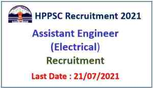 Read more about the article HPPSC Shimla Recruitment 2021 : Apply for 20 Assistant Engineer Electrical Posts