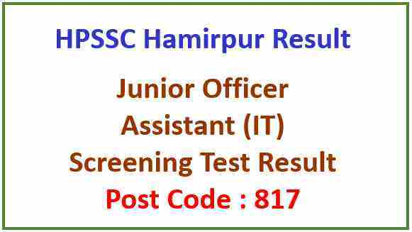 Read more about the article HPSSC JOA IT Post Code 817 Final Answer Key
