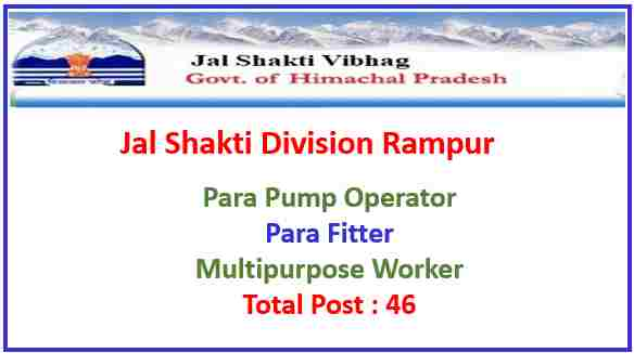 Read more about the article Jal Shakti Division Rampur Fitter, Pump Operator Recruitment 2021