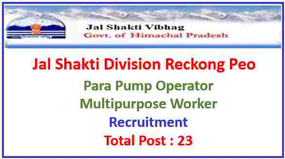 Read more about the article Jal Shakti Division Reckong Peo Recruitment 2021 – Pump Operator & other Posts