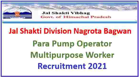 Read more about the article Jal Shakti Division Nagrota Bagwan Recruitment 2021