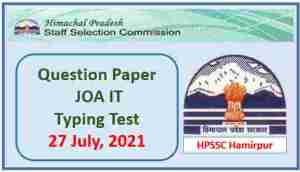Read more about the article HPSSC JOA IT Typing Test Paper held on 27 July 2021