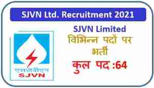 Read more about the article SJVN Limited Recruitment 2021 – Apply for Field Engineer Posts