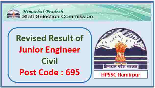 Read more about the article HPSSC Hamirpur JE Civil Post Code 695 Revised Result 2021