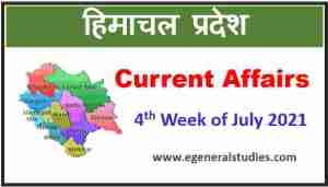Read more about the article HP Current Affairs -4th Week of July 2021