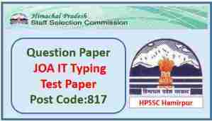 Read more about the article HPSSC JOA IT Typing Test Paper held on 11 August 2021